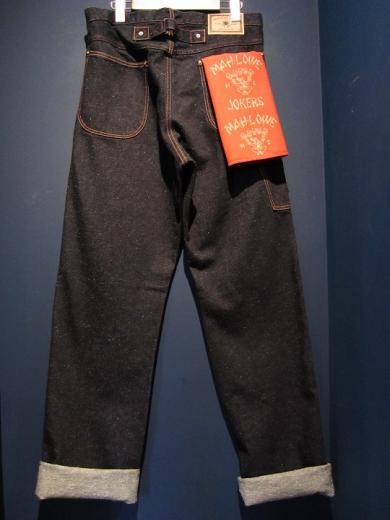 North No Name DUSTER PANTS