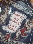 North No Name FELT PATCH (RETURNED FROM HELL)