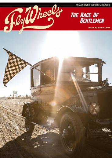 Fly Wheels /Issue #38 Dec, 2015