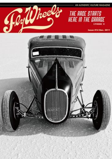 Fly Wheels  Issue #14 DEC.2011