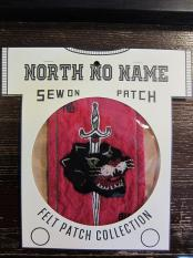 North No Name FELT PATCH (福)