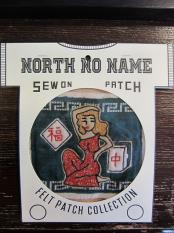 North No Name FELT PATCH (福/中)
